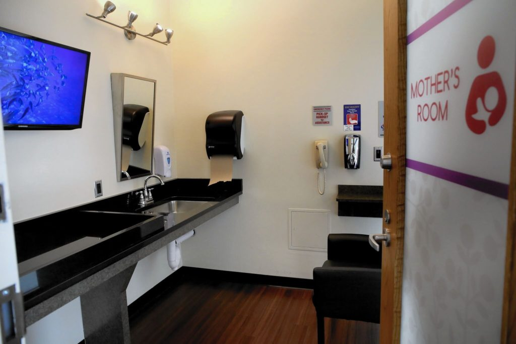 Mother's Room - O'Hare Airport - ContentRaj
